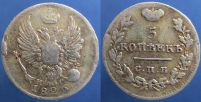 5-1826 аукцион.JPG
