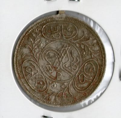медальон 2.jpg