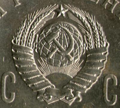 Ленин герб 2400dpi.jpg