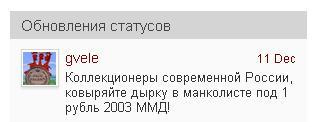 post-13471-0-29183500-1355214193_thumb.jpg