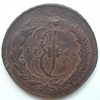 5 коп 1764 двойной ММ.JPG
