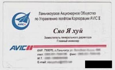 post-281-0-70866000-1355321366_thumb.jpg