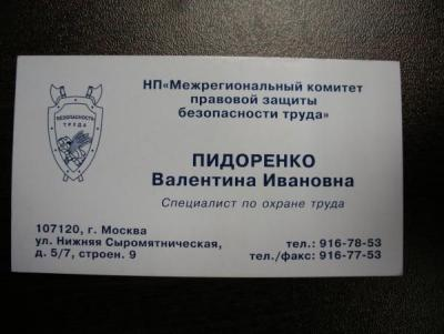 post-281-0-94925100-1355321598_thumb.jpg
