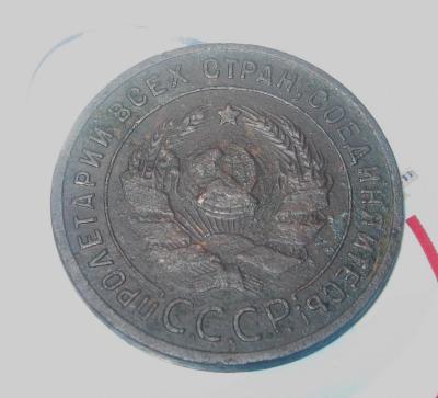 1924 02.jpg