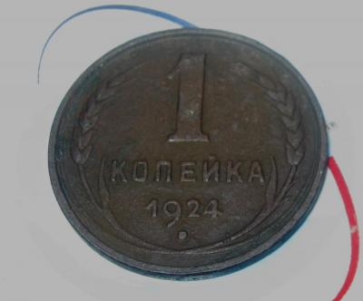 1924 01.jpg