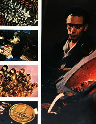 Монетный двор Огонек 1968 11 -3.jpg