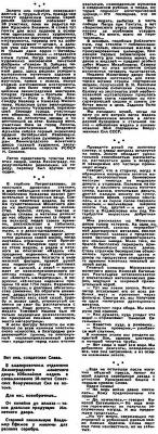 Монетный двор Огонек 1968 11 -4.jpg