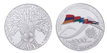 1000 драм 2012  Договор о коллективной безопасности.jpg