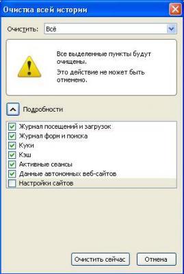 post-13108-0-96081200-1356004781_thumb.j