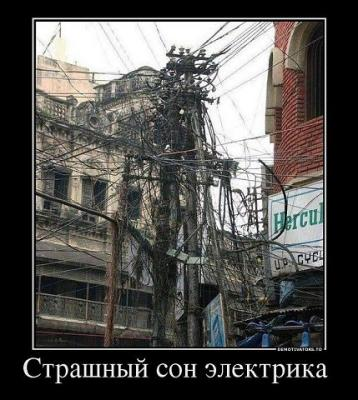 post-19125-0-23529600-1356189248_thumb.jpg