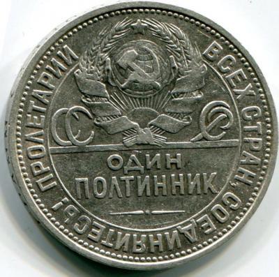 post-19475-0-50435100-1356191700_thumb.jpg