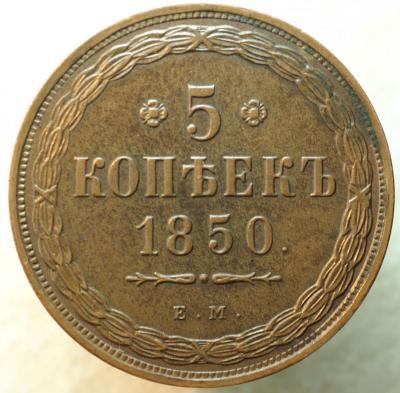 5-1850_рев.jpg