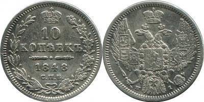10-1848.jpg