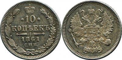 10-1861-2.jpg