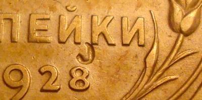 Изображение 1715.jpg
