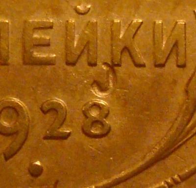 Изображение 1714.jpg