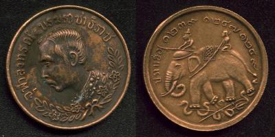 thai_coin.jpg