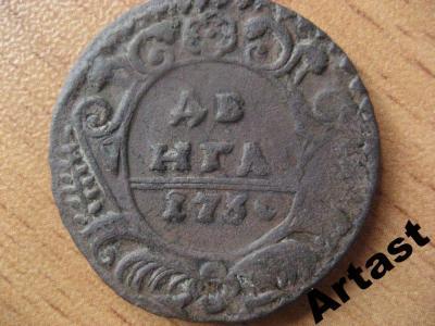 деньга 1730.jpg