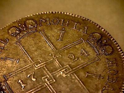 петр 1 1724.jpg