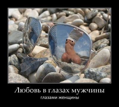 post-281-0-16594300-1356722355_thumb.jpg