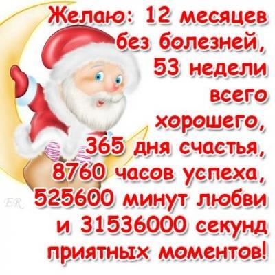 post-17635-0-19879500-1356995132_thumb.jpg