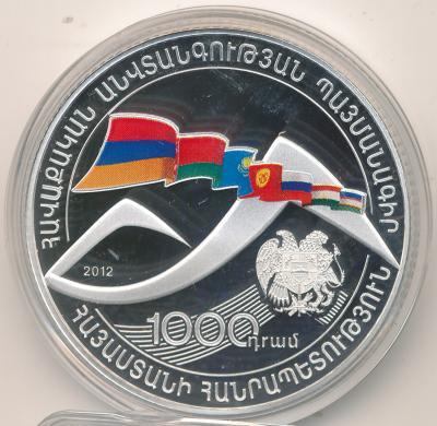 1000 драм Армения 01.jpg