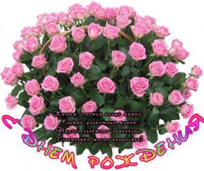 post-9809-0-06435800-1356932573_thumb.jpg