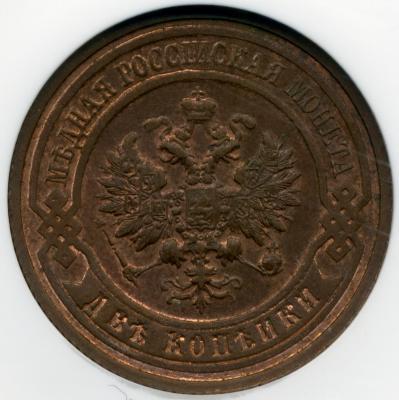 1914-2k-a.jpg