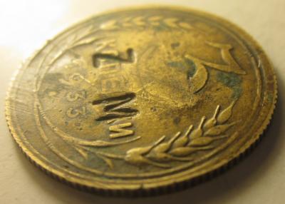 монетка2.jpg