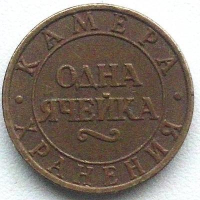 CIMG1255.JPG