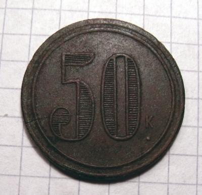 DSCF1510.jpg