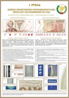 post-13214-0-94554700-1357598831_thumb.jpg