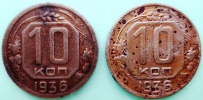 1936 (2).JPG