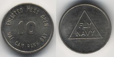 США-Вьетнам-Камрань-токен-10.jpg