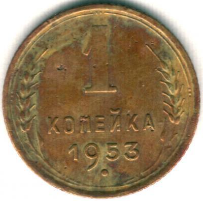 1k-1953-R.jpg