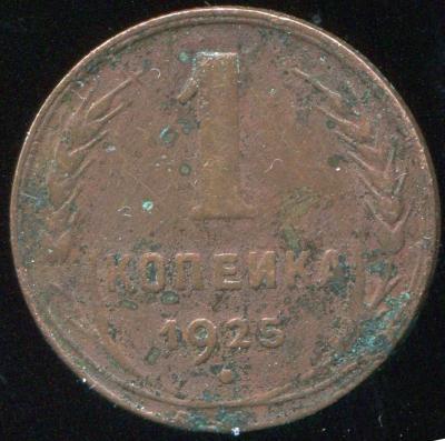 post-19475-0-56031200-1358262344_thumb.jpg