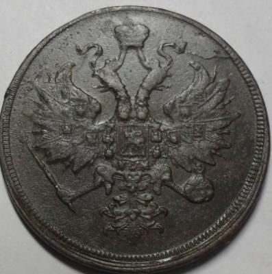 3к 1861-2.JPG