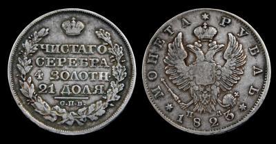 1823 ПД.jpg