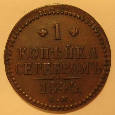 1k 1844 EM rev1.jpg