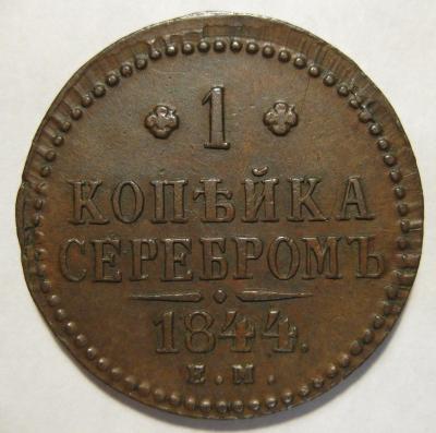1k 1844 EM rev3.jpg