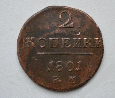 2kop1801r-2.jpg