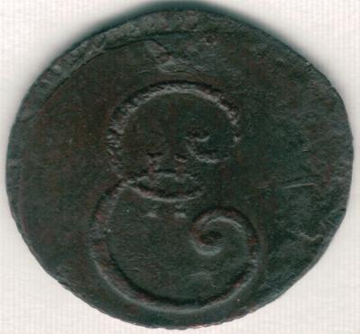 d-1796-A.jpg