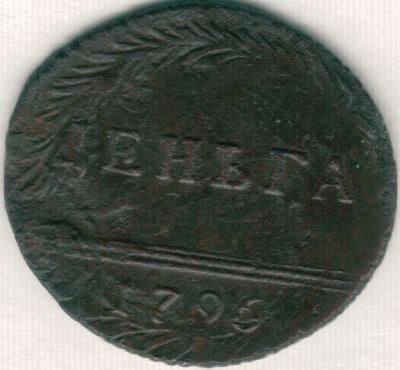 d-1796-R.jpg