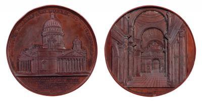 В память освящения Исаакиевского собора в Санкт-Петербурге. 30 Мая 1858 г..jpg