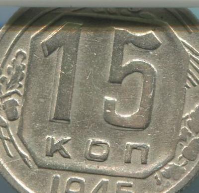 1945  --2   666.jpg