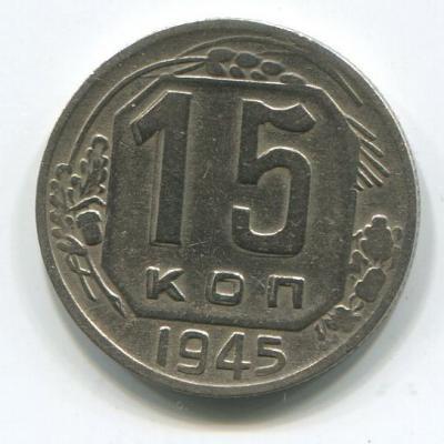 1945  663.jpg