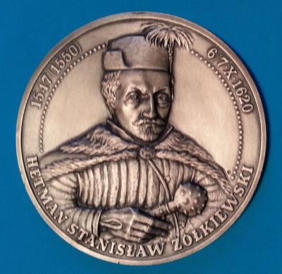 Moscow 1610 occupation Residence of the Russian Tsars Kremlin Historical medal-2.jpg