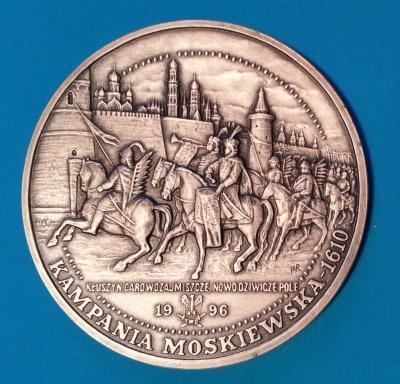Moscow 1610 occupation Residence of the Russian Tsars Kremlin Historical medal-1.jpg