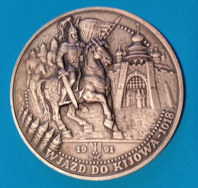 1018 occupation of Russian capital city Kiev Historical medal-a.jpg