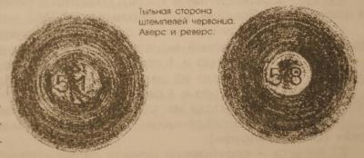 Matochnik2.jpg